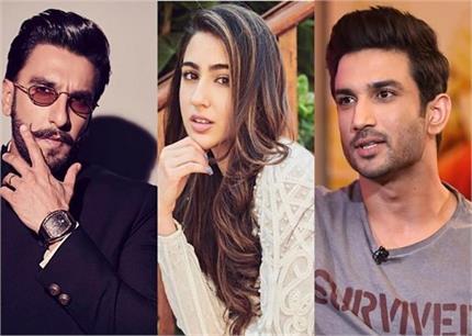 बुरी आदत की शिकार है सारा, रणवीर और सुशांत से मांग चुकी है माफी
