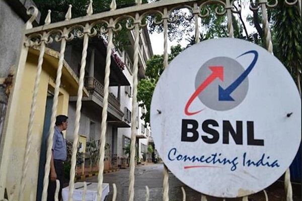 BSNL अपने इन यूजर्स को दे रही 25% कैशबैक, जानें इसके बारे में