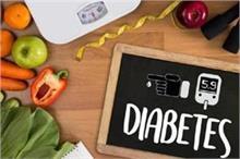 Health: शुगर लेवल बढ़ाती हैं ये 8 सब्जियां, डायबिटिक पेशेंट...