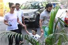 करीना-सैफ के साथ एंजॉय करते दिखें नन्हे तैमूर अली खान, See...