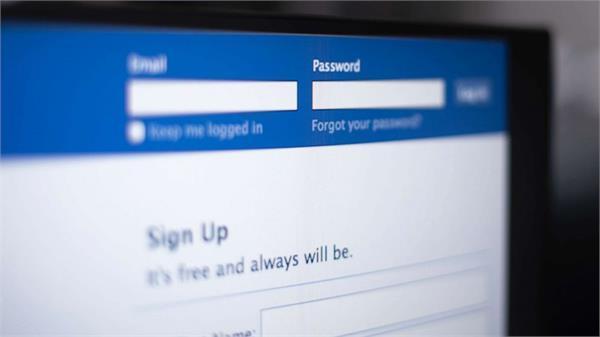 ALERT! जल्द बदलें अपना फेसबुक पासवर्ड, 60 करोड़ यूजर्स के अकाउंट के साथ हुई छेड़छाड़