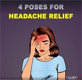 सिरदर्द से परेशान हैं तो इससे बचने के लिए इस वीडियो में...