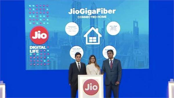 भारत में जल्द रोल-आउट होगा Jio GigaFiber ब्रॉडबैंड, जानें क्या होगा इसमें खास