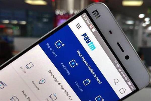 Paytm Payments Bank ने लॉन्च किया अपना मोबाइल ऐप, जानिए क्या है इसमें खास