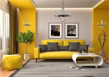 Yellow Color का टच देगा आपके घर को मॉडर्न व क्लासी लुक