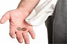 Vastu Tips: अगर घर में होंगी ये 8 चीजें तो बनी रहेगी पैसों...