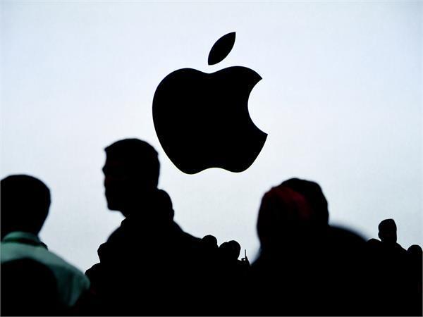इस खास तकनीक के साथ आ सकता है iPhone 11, जानें इसके बारे में