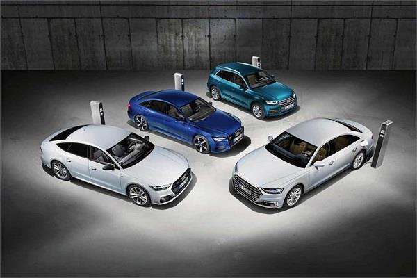 Audi ने अपनी नई हाइब्रिड कारों से उठाया पर्दा, जानें इनमें क्या है खास