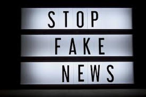 YouTube ने फेक न्यूज पर लगाम कसने के लिए जारी किया फीचर