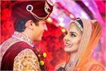 Couple में होगा उम्र का इतना फासला, तभी चलेगी शादीः Study