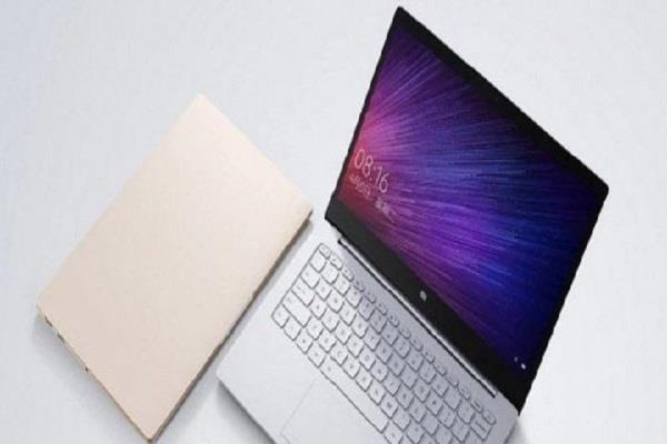 लॉन्च हुआ Xiaomi Notebook Air का अपग्रेडेड वर्जन, जानिए खासियत MacBook को देगा टक्कर