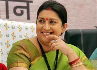 'तुलसी' से मंत्री तक का सियासी सफर,...