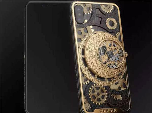 जानिए क्या होगी मकैनिकल वॉच वाले इस iPhone की कीमत, कंपनी ने बनाए केवल 99 पीस
