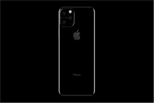 iPhone 11 का डिजाइन हुआ लीक , फोन में हो सकता है ट्रिपल रियर कैमरा सेटअप