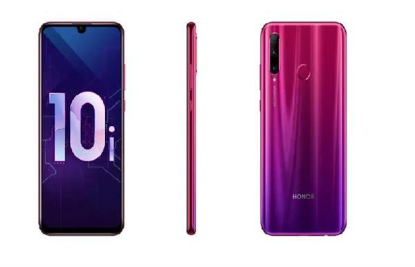 Huawei ने लॉन्च किया Honor 10i, जानिए क्या होंगे इसमें खास फीचर्स