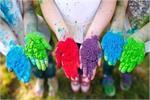 Eco Friendly Holi: घर पर बनाएं 10 नेचुरल कलर्स, नहीं होगा कोई...