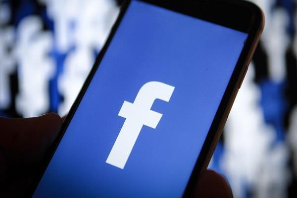 Facebook जारी करेगी नया फीचर, ब्राउजिंग हिस्ट्री को डिलीट करने में मिलेगी मदद