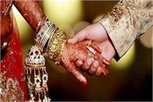दहेज के दो रूप, एक ने लिया 1 रुपया तो दूसरे ने छीन लिए...