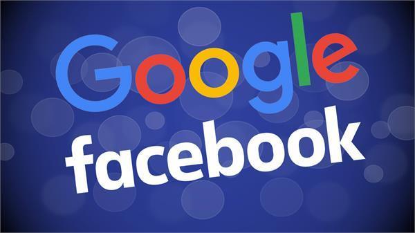 फेक इनवॉयस भेज शख्श ने की फेसबुक और गुगल से 12.12करोड़ डॉलर की ठगी