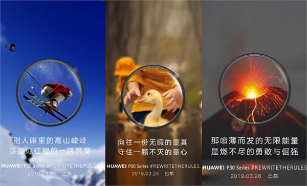 पकड़ा गया Huawei का झूठ, DSLR से ली गई तस्वीरों को बताया P30 Pro का सैंपल