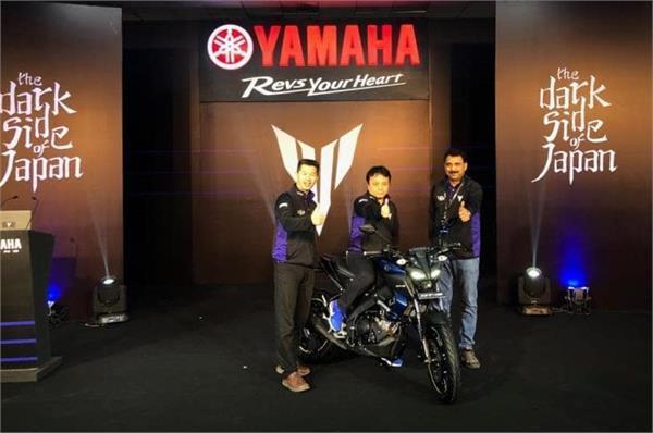 Yamaha ने भारत में लॉन्च की MT-15, 1.36 लाख रुपए रखी गई कीमत