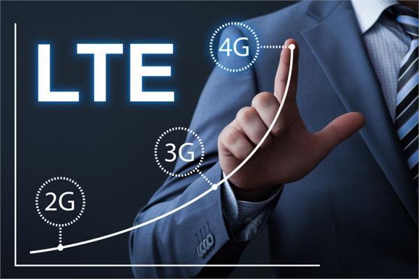 खतरे में है 4G LTE नेटवर्क यूजर्स की प्राइवेसी, आसानी से हैक किया जा सकता है डाटा