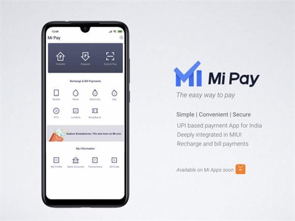 Xiaomi ने लॉन्च किया Mi Pay, पेटीएम और गूगल पे को मिलेगी टक्कर