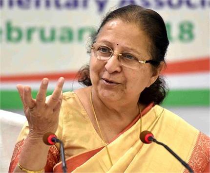 8 बार लोकसभा चुनाव जीतने वाली पहली महिला सांसद सुमित्रा महाजन, जानिए...