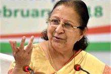 8 बार लोकसभा चुनाव जीतने वाली पहली महिला सांसद सुमित्रा...