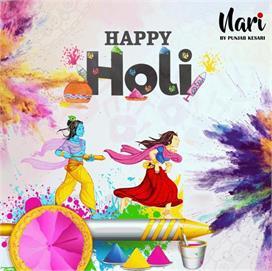 Holi Special: खूबसूरत वॉलपेपर भेजकर दोस्तों को दें...