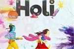Holi Special: खूबसूरत वॉलपेपर भेजकर दोस्तों को दें शुभकामनाएं
