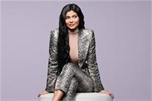 सबसे कम उम्र की अरबपति बनी Kylie Jenner, 90 करोड़ डॉलर की...