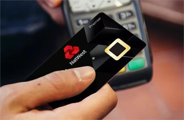 अब डैबिट कार्ड होगा और भी सेफ, फिंगरप्रिंट से होंगी ट्रांजैक्शन्स