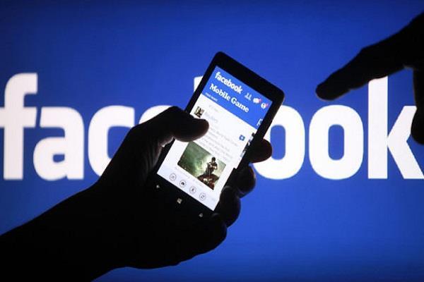Facebook पर अपलोड हुए स्मार्टफोन कॉन्टैक्ट्स को ऐसे करें Delete, ये है तरीका