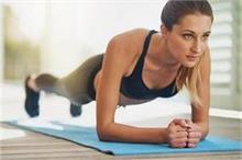 वजन घटाने के लिए बेस्ट है 1 मिनट का Plank, सही पोजिशन में...