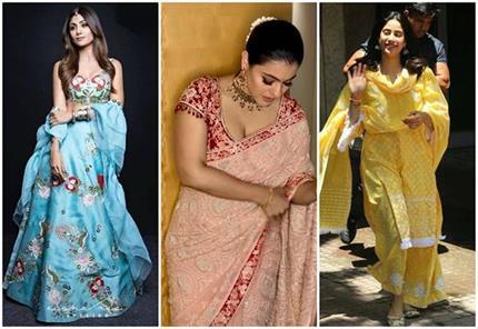 Weekly Fashion: काजोल को लोगों ने कहा कामवाली बाई तो वहीं कपड़ों को...