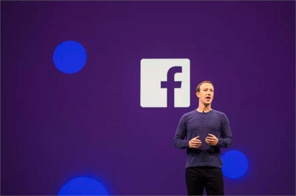 फेसबुक से हुई बड़ी गलती, डिलीट कर दीं अपने ही C.E.O की पोस्ट्स