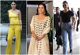 Weekly Fashion: करीना को लोगों ने कहा Aunty तो प्रियंका को...
