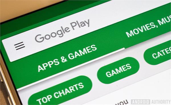 चाइनीज एप्स को लेकर गूगल ने बरती सख्ती, प्ले स्टोर से हटाई 6 लोकप्रिय एप्स