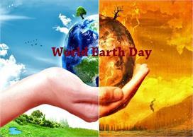 World Earth Day: धरती को बचाने के लिए जरूर करें ये 5 काम,...