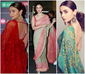 Fashion: साड़ी के साथ आलिया ने लगाया सिंपल मांग टीका, देखिए...