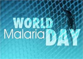 World Malaria Day: 18 लाख लोग हर साल होते हैं मलेरिया का...