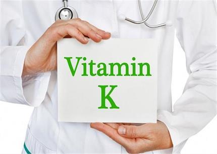 इन 10 संकेतों को ना समझें मामूली, Vitamin K की कमी का करते हैं इशारा