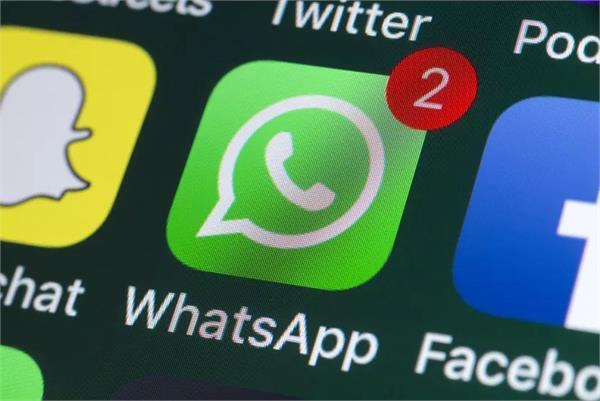 फेसबुक के लिए मुसीबत बना व्हाट्सएप!