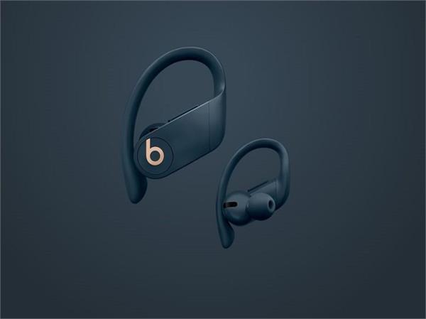 Beats ने लॉन्च किया वायरलेस इयरबड्स पॉवरबीट्स, जाने क्या है इसमें खास