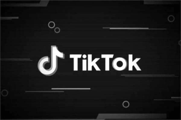 TikTok से हटा बैन, लेकिन अब भी नहीं की गई डाउनलोडिंग के लिए उपलब्ध