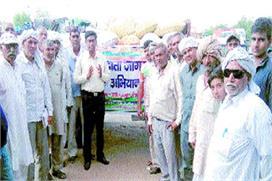 मंडी में किसानों को मतदान के प्रति किया जागरूक