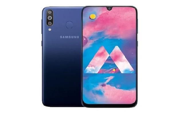 आज दोपहर 12 बजे सेल में होगा उपलब्ध Samsung Galaxy M30