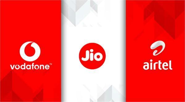 ये है 500 रुपए से कम कीमत में Airtel, Vodafone और Jio के बेस्ट रिचार्ज प्लान