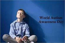 Autism Awareness Day: किन बच्चों को होती है यह बीमारी, इन...
